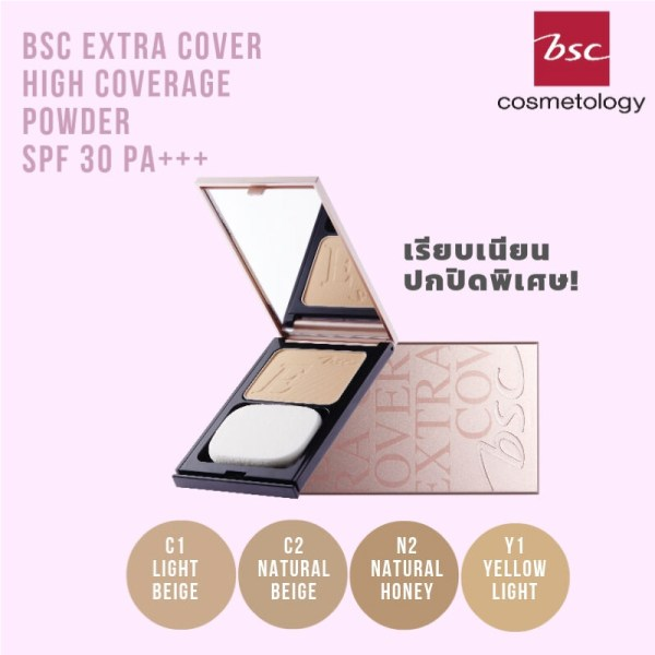 Bsc Cosmetology BSC COSMETOLOGY SUPER EXTRA COVER HIGH COVERAGE POWDER SPF30 PA+++ REFILL