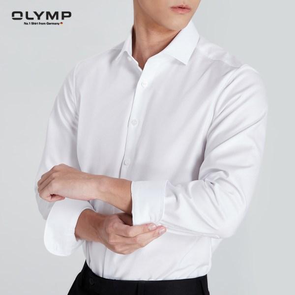 Olymp OLYMP เสื้อเชิ้ตแขนยาว ทรงตรง Modern Fit สีขาว ผ้าเท็กซ์เจอร์