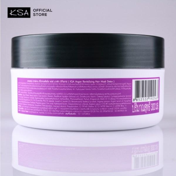 Ksa KSA Argan Revitalizing Hair Mask Detox มาส์กหมักผมสูตรพิเศษ