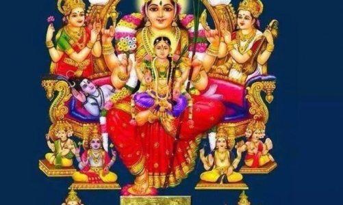 சிந்தூ அருண விக்ரஹாம்(நவராத்திரி இரண்டாம் நாளுக்கானநாமம் – விளக்கத்துடன்) – எழுதியவர் :ராமசாமி சந்திரசேகரன் (TRC)