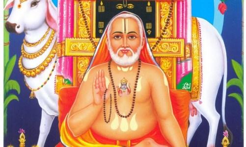 மந்திராலயம் – மகான் ஆலயம்…! (கவிதை) – ✍ சி. கோவிந்த்
