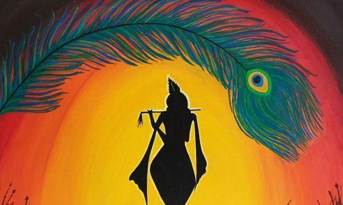 ஜெய் ஸ்ரீ கிருஷ்ணா (கவிதை) – ✍ ராணி பாலகிருஷ்ணன்