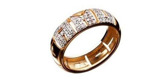 diamondbandring-futurista-line