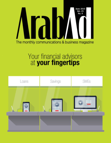 Arab Ad June 2015