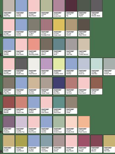 COY2016-Palettes (1)