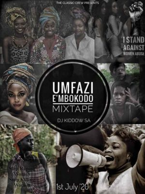 DJ Kiddow - Umfazi Embokodo