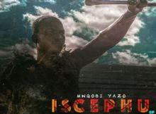 Mnqobi Yazo - Emakudeni