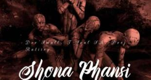 Dee'Small, T Soul SA & Deej Ratiiey ft OwGee & Mbuso - Shona Phansi