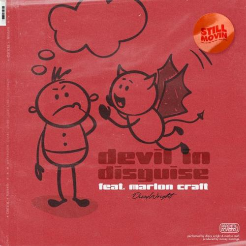 Dizzy Wright ft Marlon Craft - Devil In Disguise