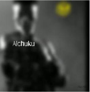 Pro-Tee - Aichuku