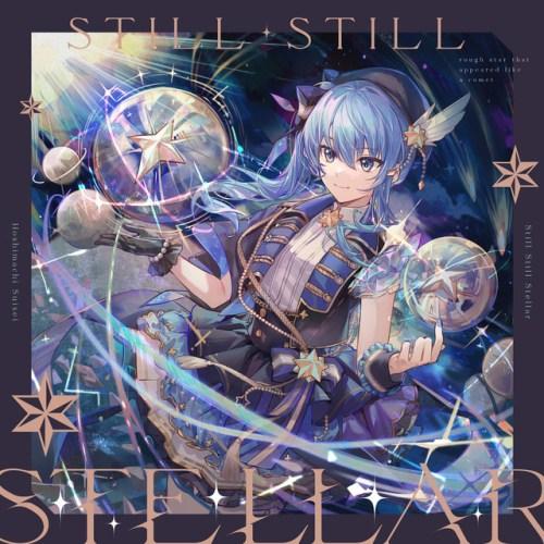ALBUM: 星街すいせい - Still Still Stellar