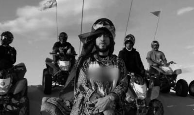 (Video) French Montana - Salam Alaykum