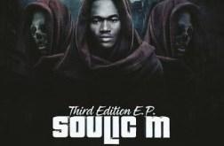 Soulic M - After Death (Original Mix)
