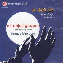 album cover - ek anjuli gham
