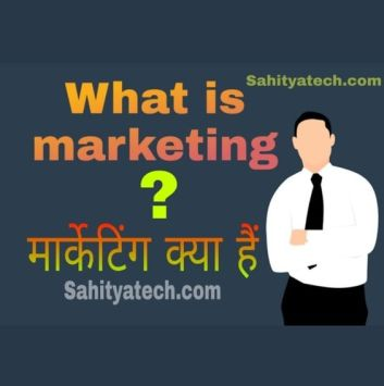 What is Marketing kya hai