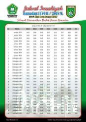 Jadwal Imsakiyah 1439 Ramadan 2018 - Kota Dumai Riau