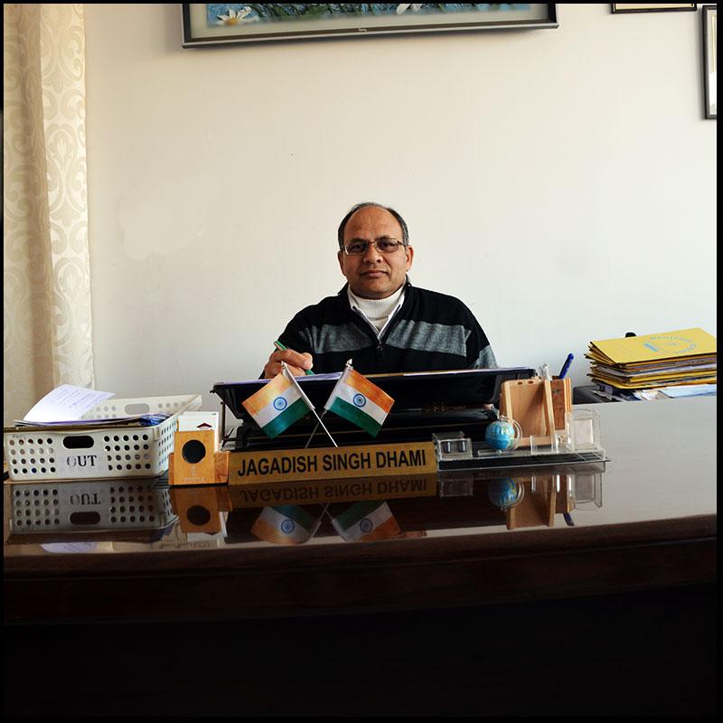 Mr. Jagadish Singh Dhami