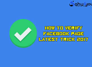 Facebook Page Verify, How to Get, Blue Budget, Grey Budget, Trick Hindi