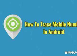 Trace Mobile Number, Kaise Kare, How To, Hindi Me, Track, Sim Location, Address, Owner Details