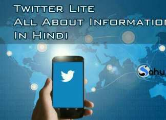 Low Data Use, How To Use, Twitter Lite, Twitter Fast App