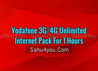 Vodafone Rs 17 Unlimited Internet Pack Ko USSD Code Se Activate Kaise Kare