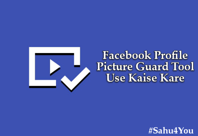 How to Use Facebook Profile Picture Guard