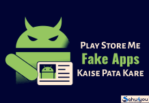 Find fake apps on google play store,