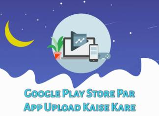 Play Store Me App Upload Kaise Kare