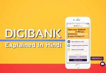 digibank kya hai, explained in hindi, account kaise khole