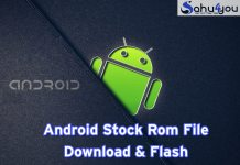 Stock Rom File Download And How To Flash