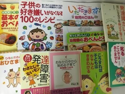 子供料理 幼児教育