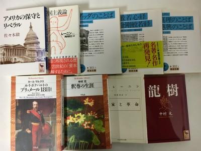 社会学・経済学専門書