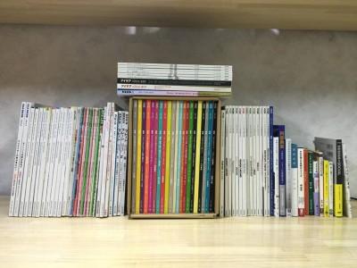建築関係専門書