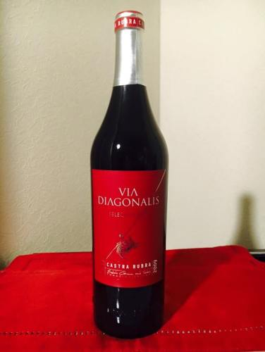 ブルガリア赤ワイン