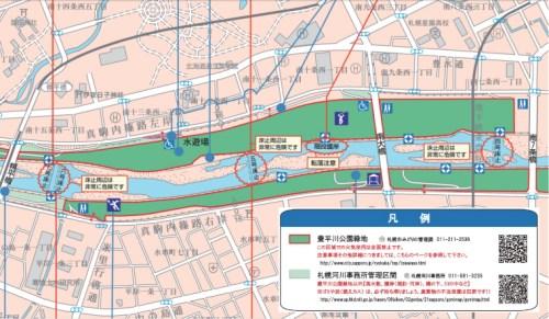 豊平川でbbq 1