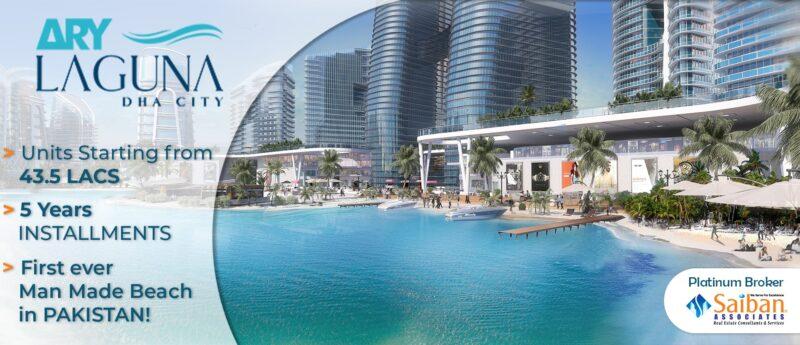 ary laguna dha city karachi featured image