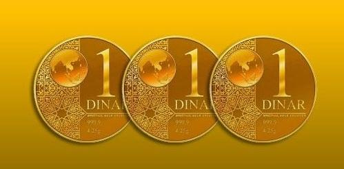 Gold Dinar VS Gold Bar