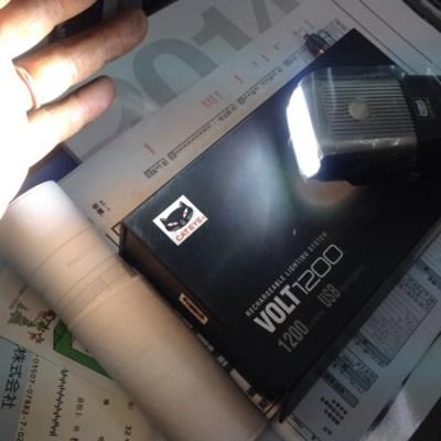 wpid-20131130080456.jpg