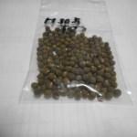 オクラ:種の乾燥・保存