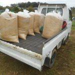 農業資材:2019年度産籾殻の確保