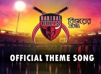 Barishal Bulls Theme Song