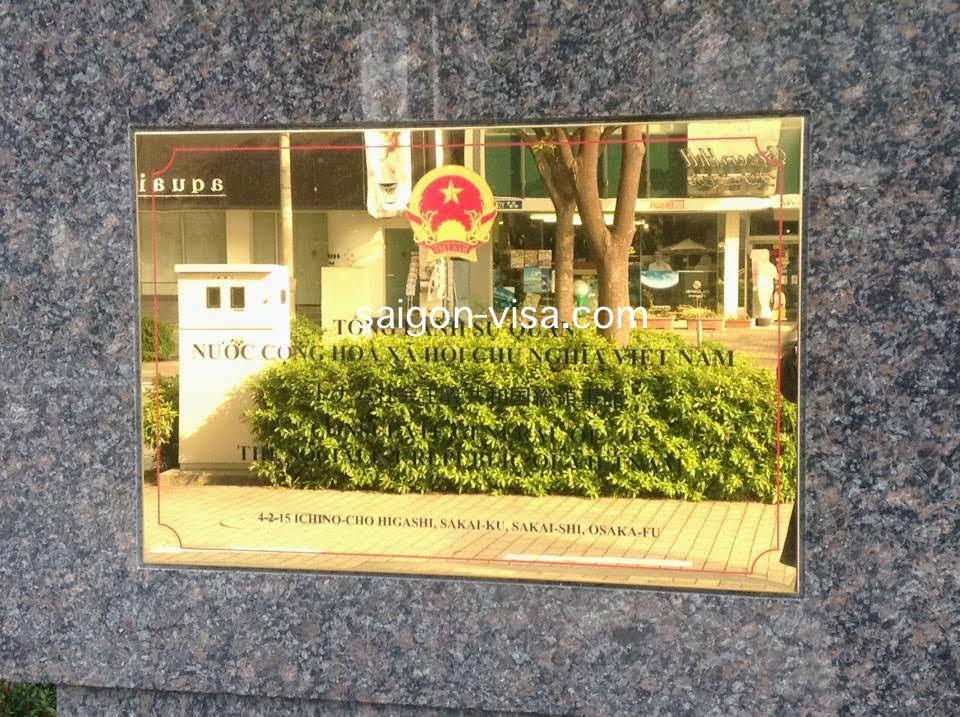 日本_大阪_堺_在大阪ベトナム総領事館_Japan_Sakai_Osaka-Vietnam-consulategeneral: