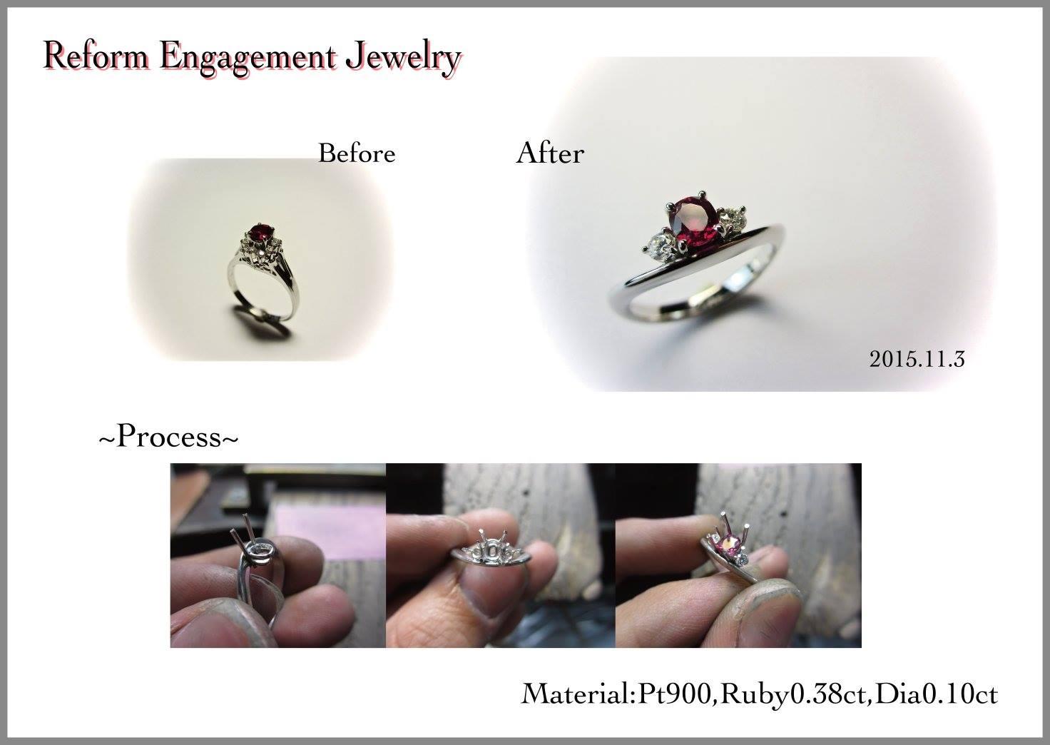 ルビー エンゲージリング 婚約指輪 リフォームジュエリー リメイク リモデル 可愛い サプライズ 指輪 立て爪 プラチナ V字 ダイヤモンド SAIJO 森拓郎