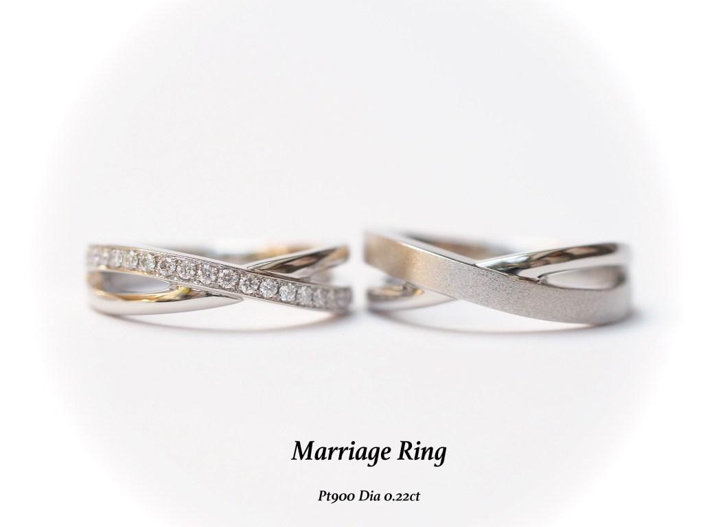 マリッジ 結婚指輪 Pt900 プラチナ ダイヤモンド SAIJO 森拓郎