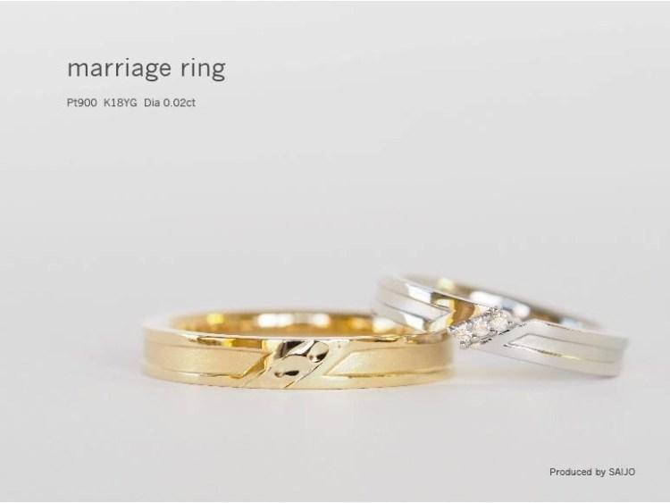 マリッジリング 結婚指輪 槌目 マット ダイヤモンド SAIJO 森拓郎
