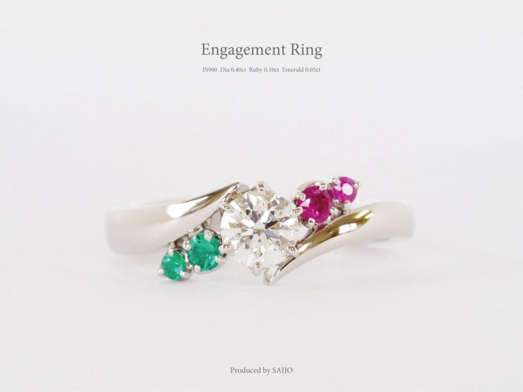 フルオーダーの婚約指輪