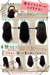 product-louvredo-hair-dryer-05