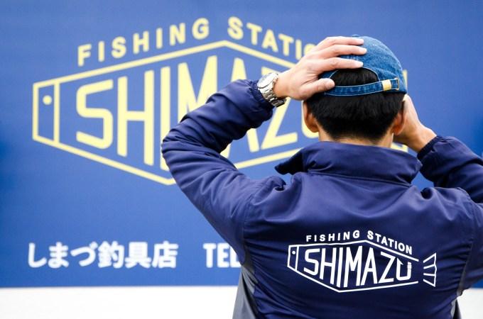 西海市大島町のフィッシングステーションしまづ釣具店