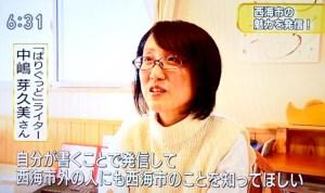 NHKより取材を受けたばりぐっど編集部のライター中嶋