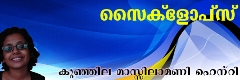 Akhila1
